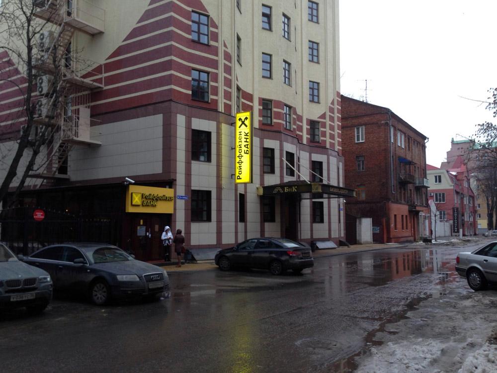 панель кронштейн Воронеж