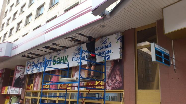 изготовление входных групп Воронеж