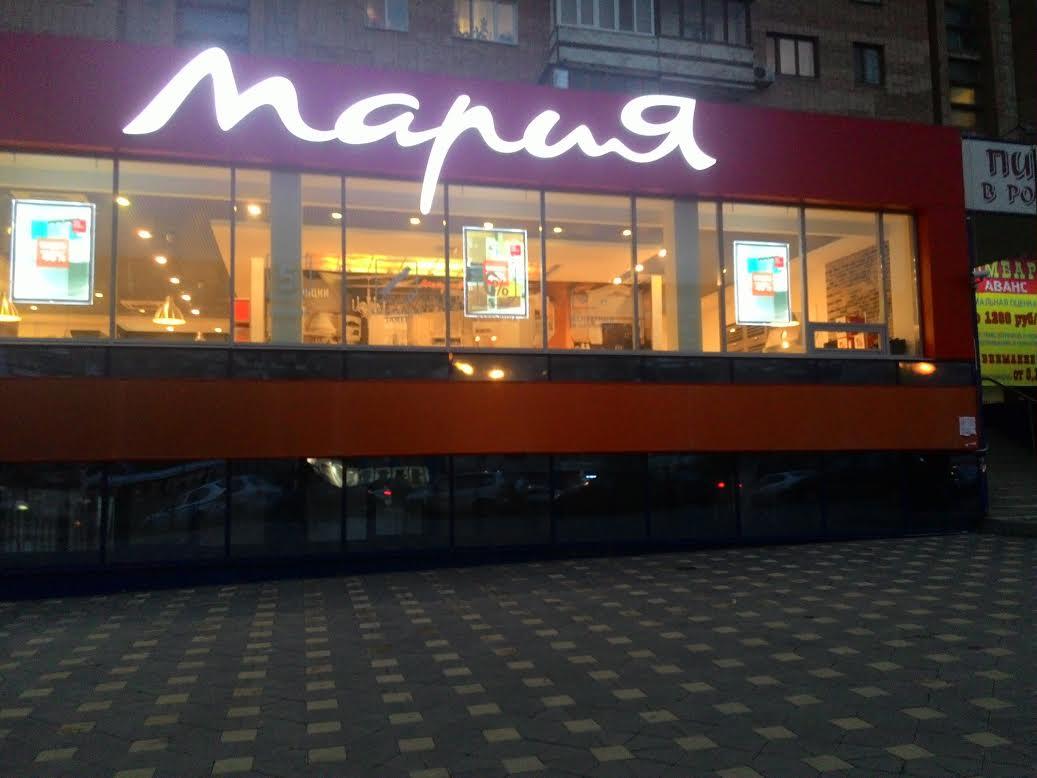 световые панели лайтиксы в Воронеже лайтбоксы