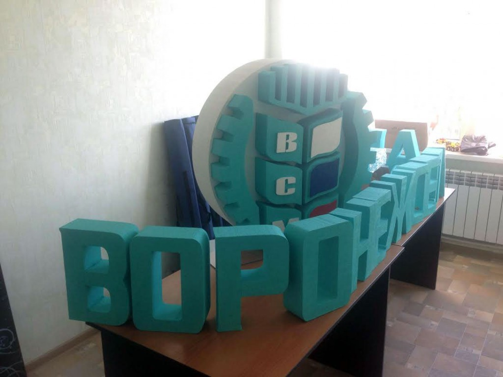объемные-буквы-из-пенопласта-Воронеж
