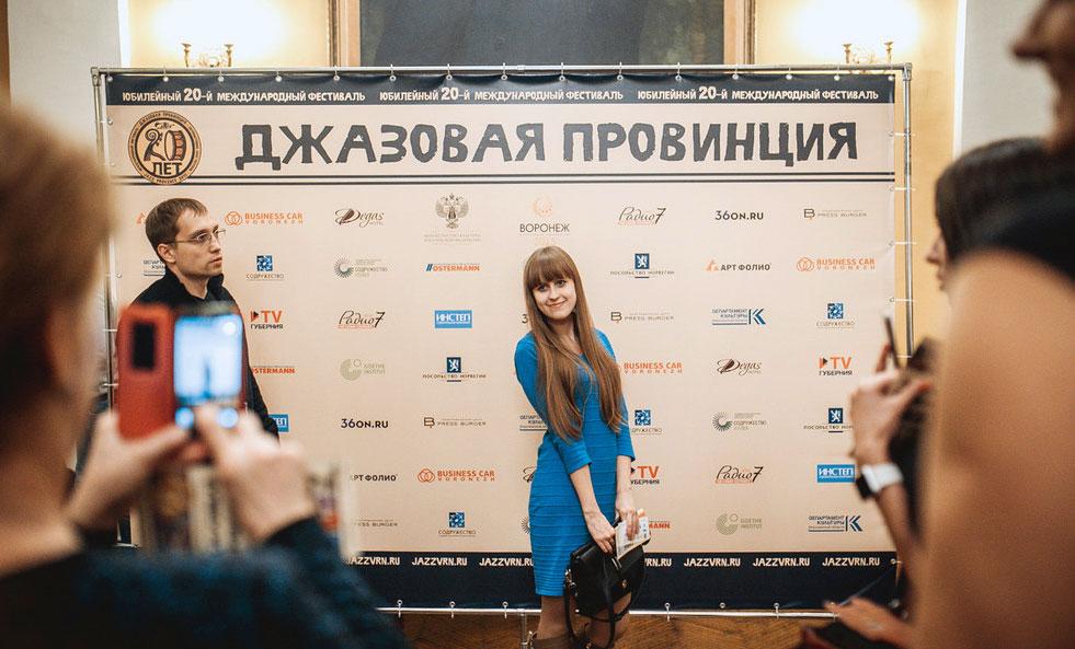 press-wall в Воронеже