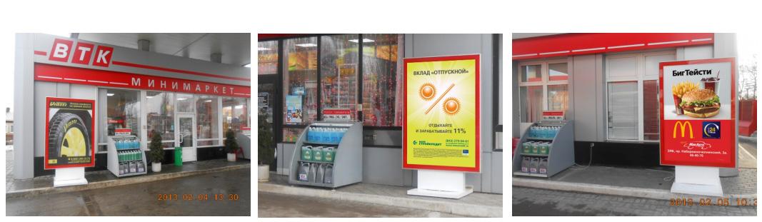 реклама на АЗС в Воронеже