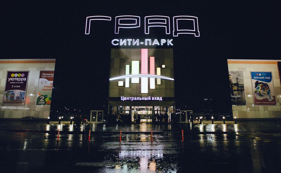 входные группы Воронеж