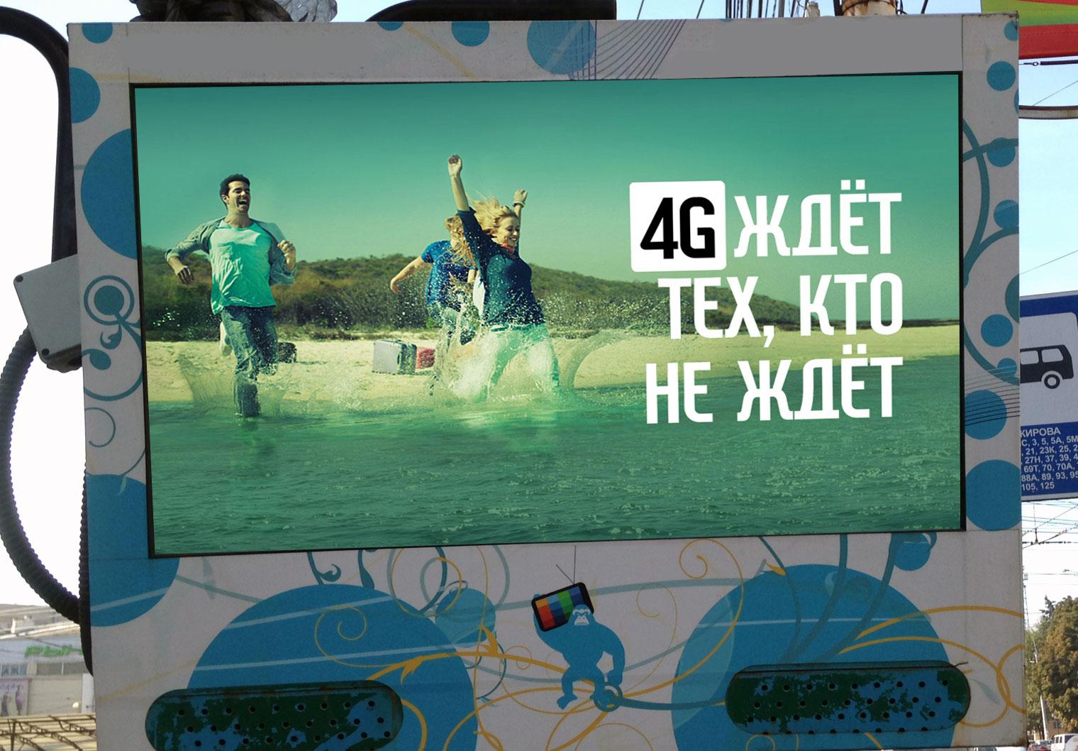 адресная программа рекламы на остановках Воронеж