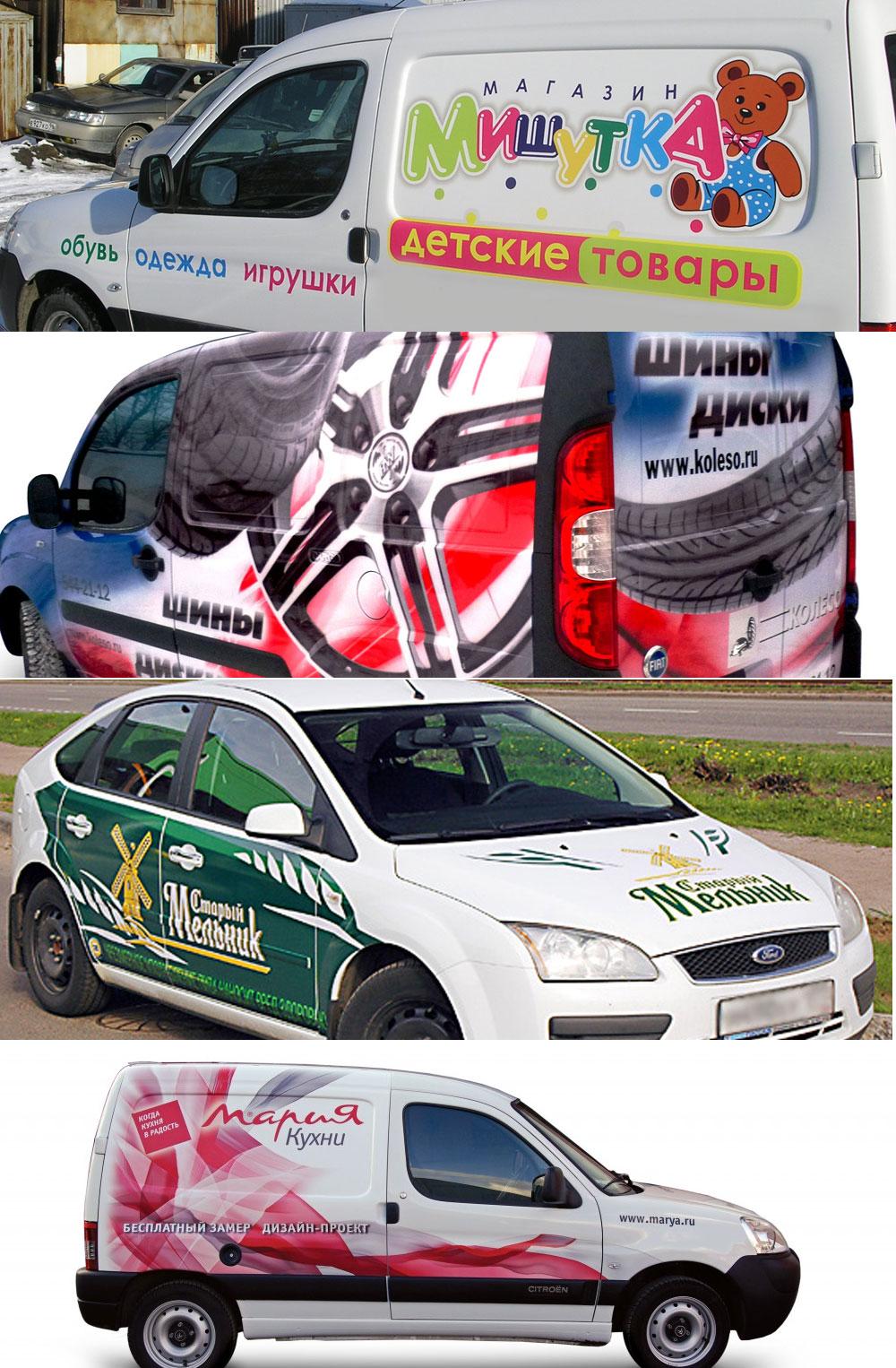 брендирование авто оклейка транспорта воронеж