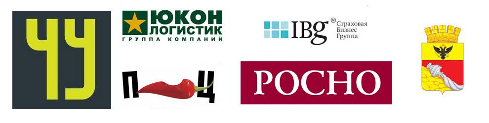 изготовление рекламы в Воронеже