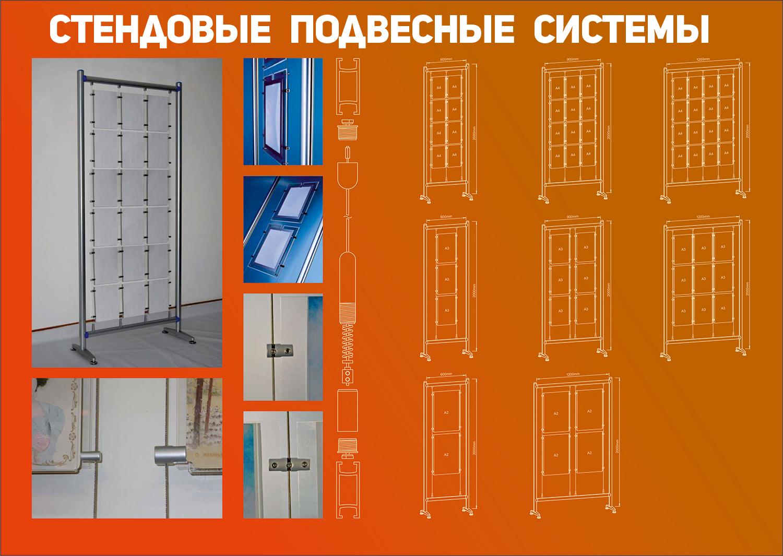 мобильные тросовые системы Воронеж