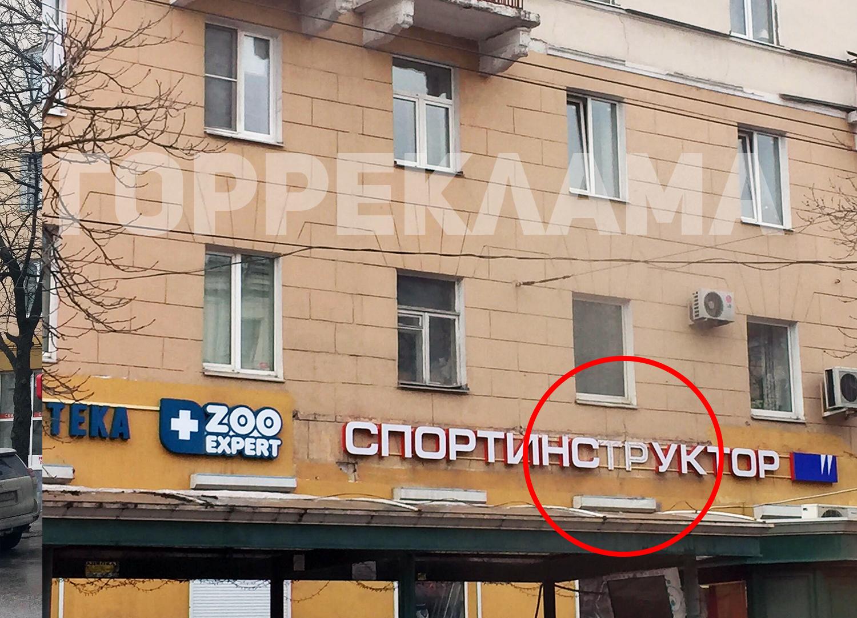 ремонт-объемных-букв-Воронеж