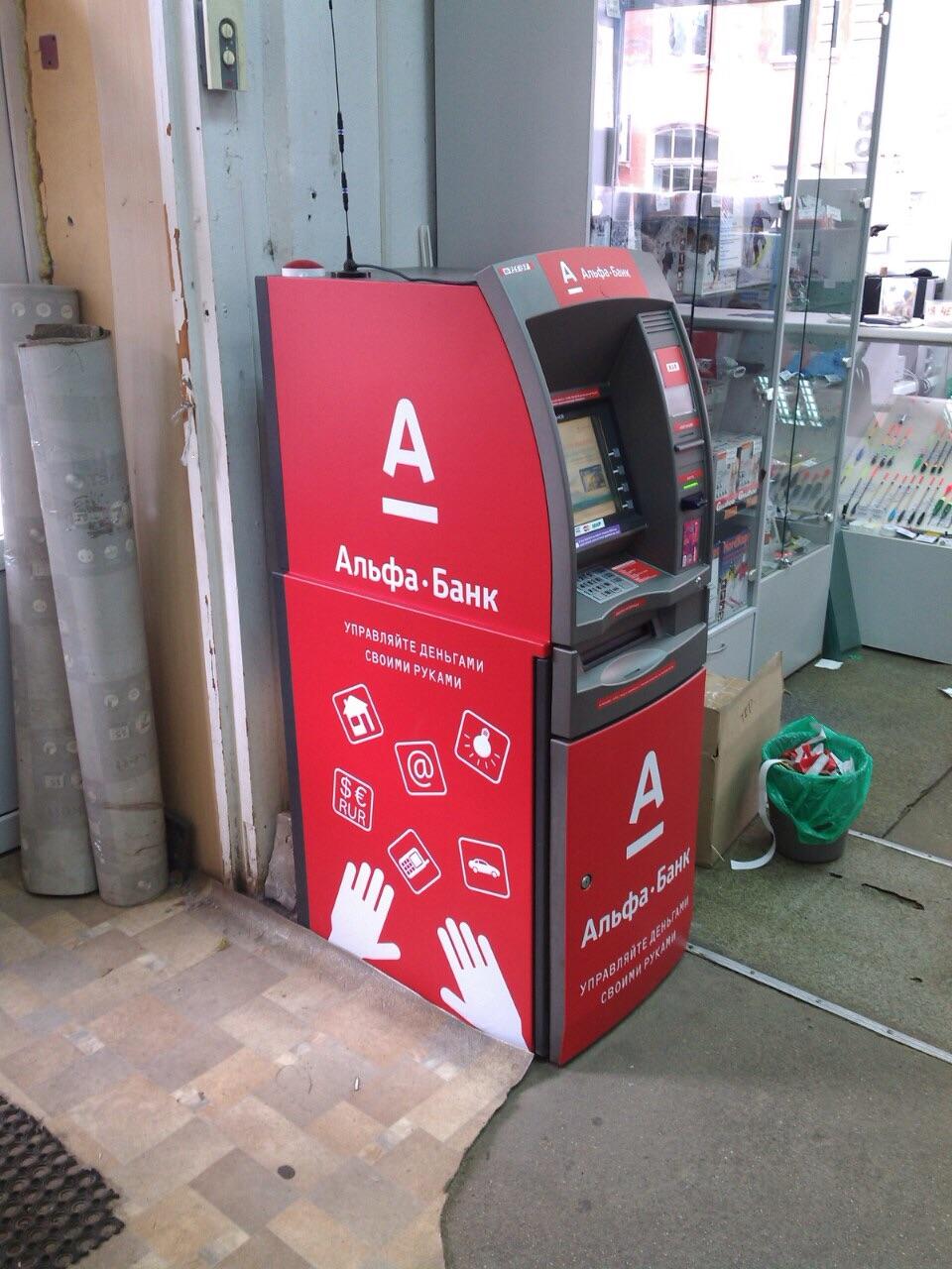 брендирование и оклейка банкоматов в Воронеже
