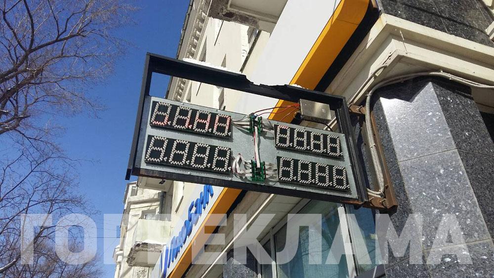 ремонт-наружной-рекламы-в-Воронеже