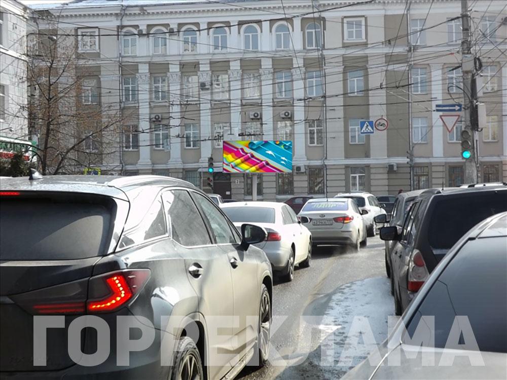 Воронеж ВИДЕОЭКРАН-Средне-Московская-Пушкинская