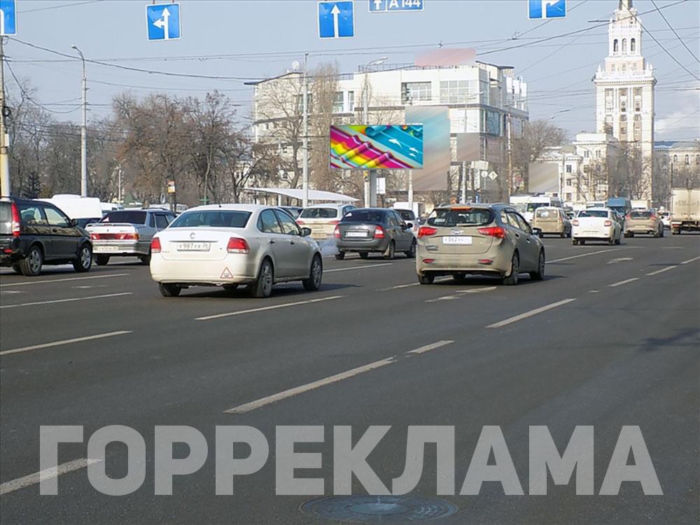 цифровые биллборды в Воронеже