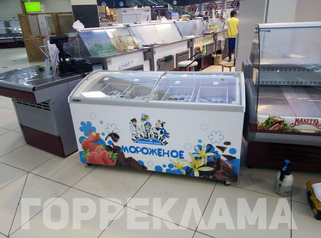 оклейка-пленкой-холодильников-в-Воронеже