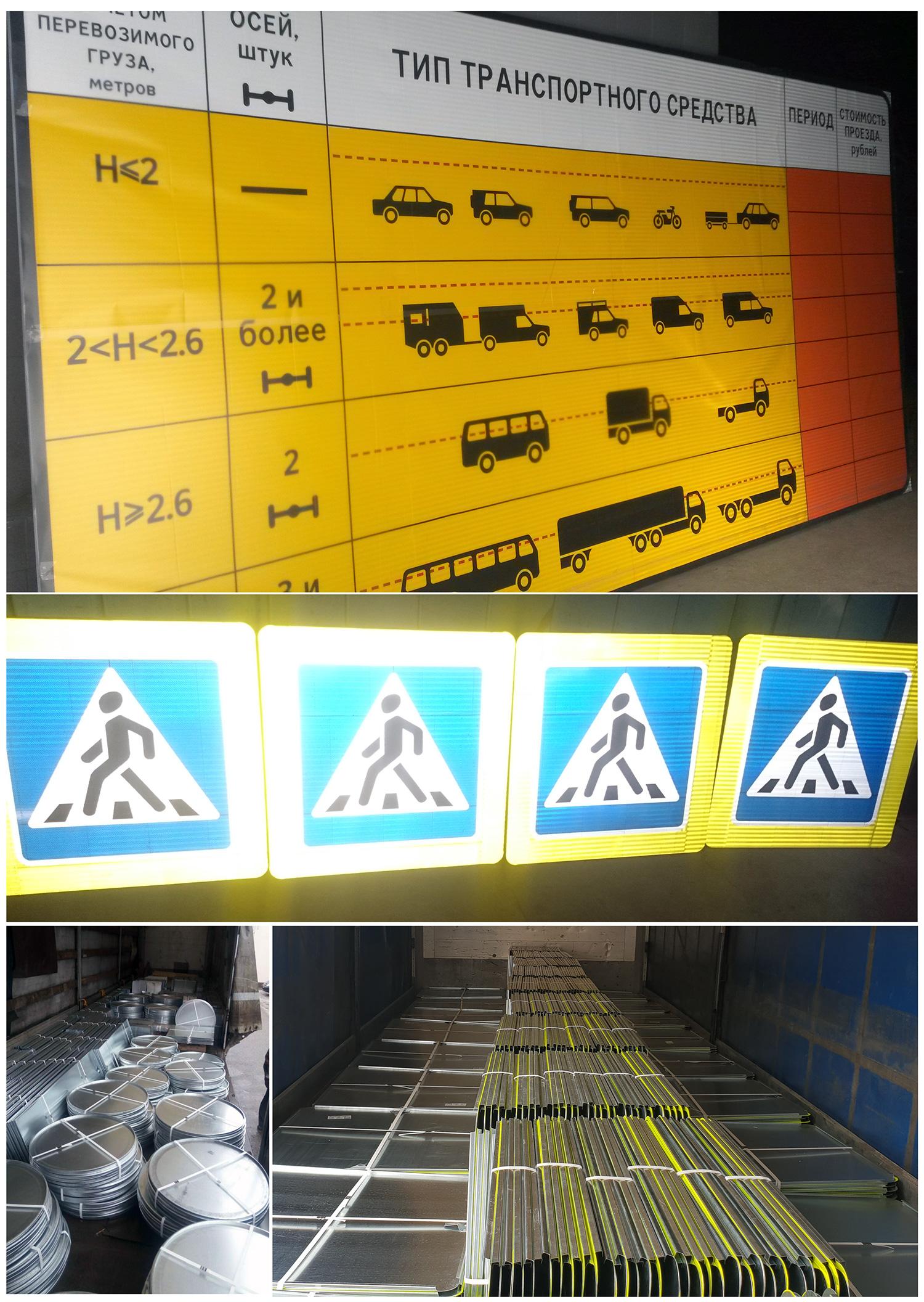 изготовление-дорожных-знаков-воронеж
