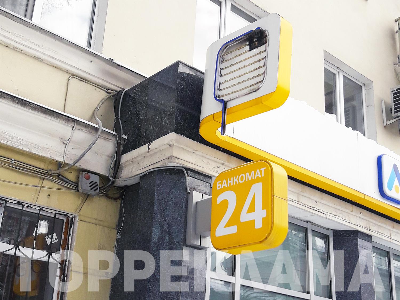 ремонт-вывески-локо-банк-в-Воронеже