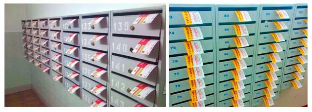 листовки-по-почтовым-ящикам-воронежа