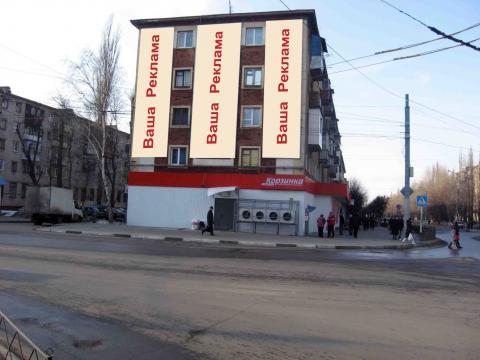 брандмауэр Воронеж Домостроителей 75