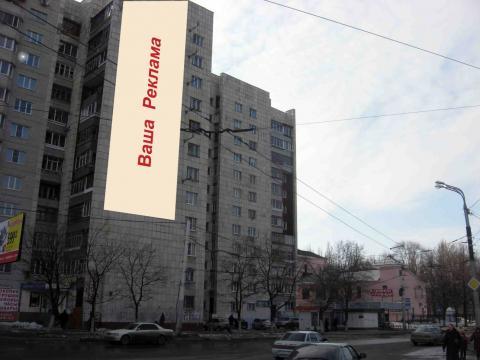 брандмауэр Воронеж Космонавтов 60