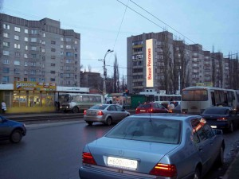 брандмауэр Воронеж Ленинский проспект 148