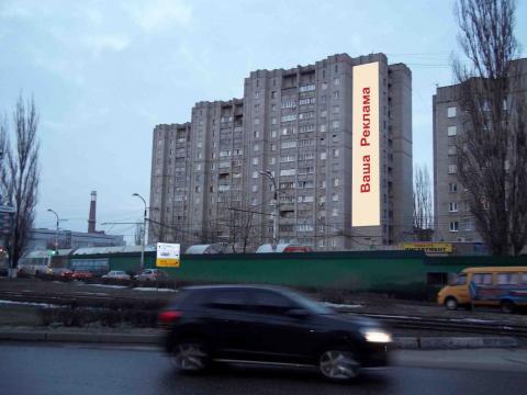 брандмауэр Воронеж Ленинский проспект 154