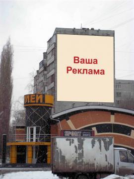 брандмауэр Воронеж Лизюкова 16