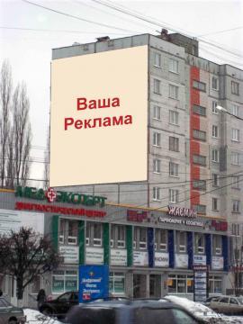брандмауэр Воронеж Лизюкова 27