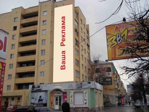 брандмауэр Воронеж Московский проспект 28