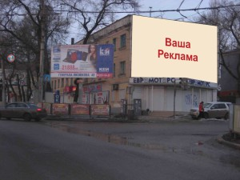 брандмауэр Воронеж Московский проспект 60