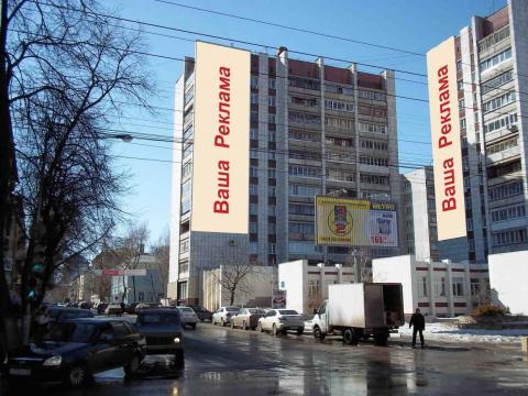 брандмауэр Воронеж Среднемосковская 1