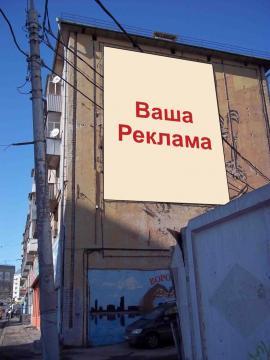 брандмауэр Воронеж Степана Разина 36
