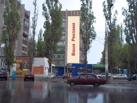 брандмауэр Воронеж 25 Января 72