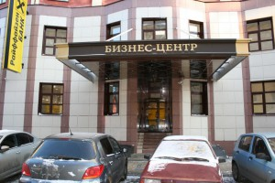 бизнес-центр-бик-объемные-буквы-Воронеж-1024x683