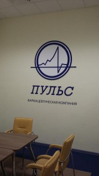 логотип-на-ресепшн