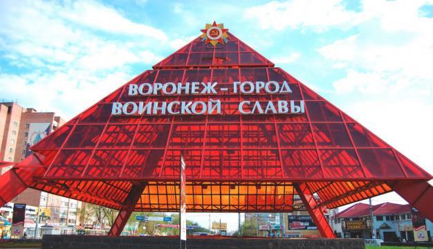 объемные-буквы-в-Воронеже-1024x589