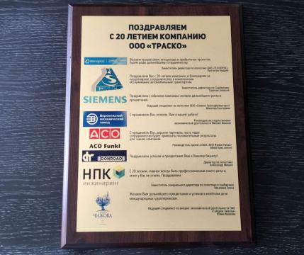 плакетки-дипломы-в-Воронеже-1024x860
