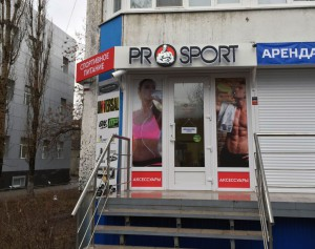 prosport1-1024x811