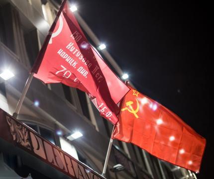 печать-флагов-в-воронеже