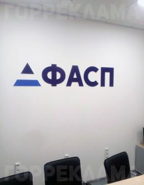 плоские-интерьерные-буквы-в-Воронеже