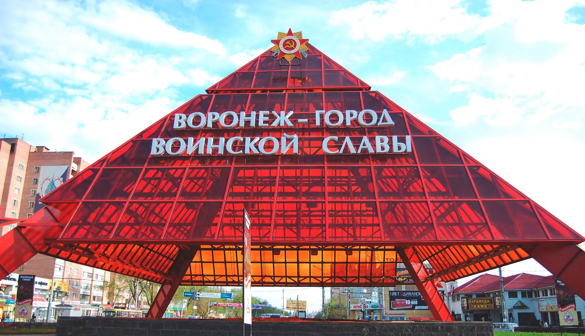объемные буквы в Воронеже