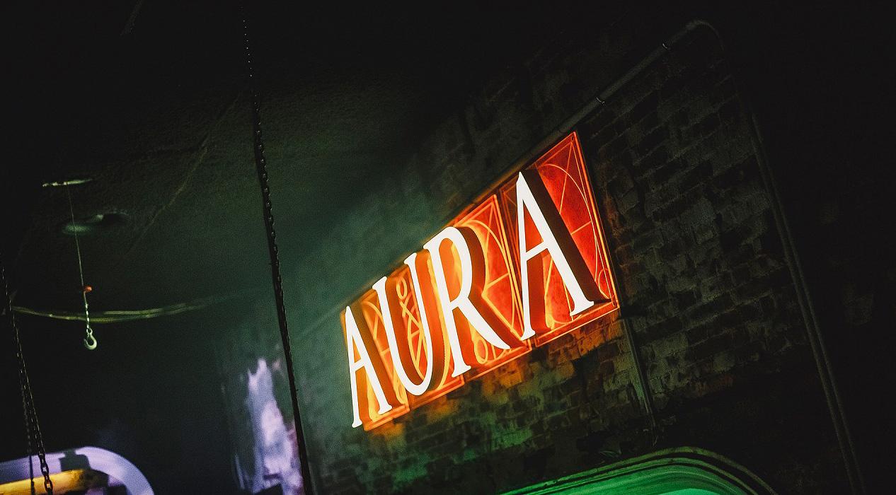 объемные-световые-буквы-АУРА-Воронеж-AURA