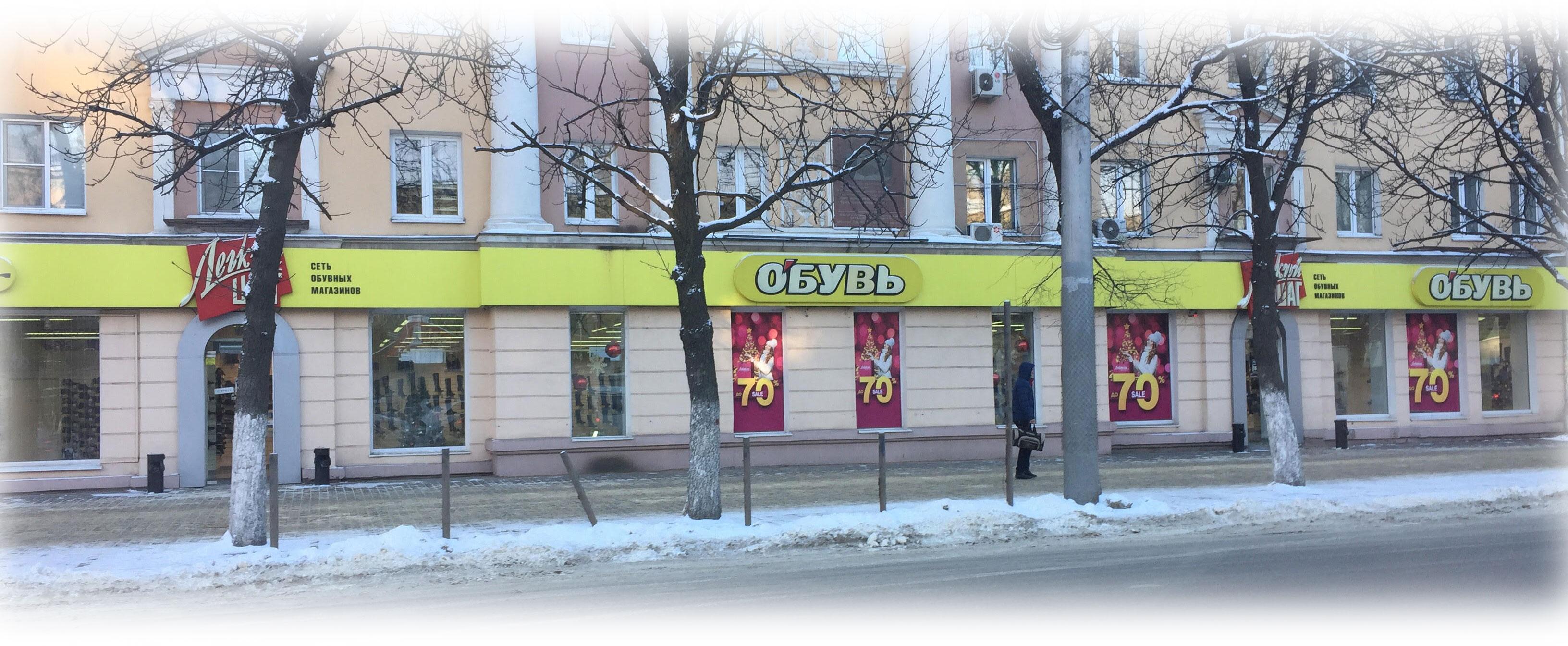 световые-короба-легкий-шаг-в-Воронеже