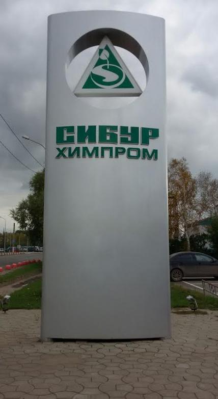 стелла-сибур-Воронеж