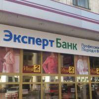 эксперт банк