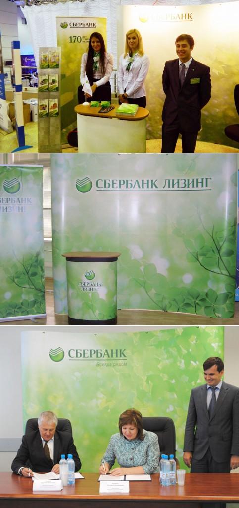 поп-ап стенды в Воронеже