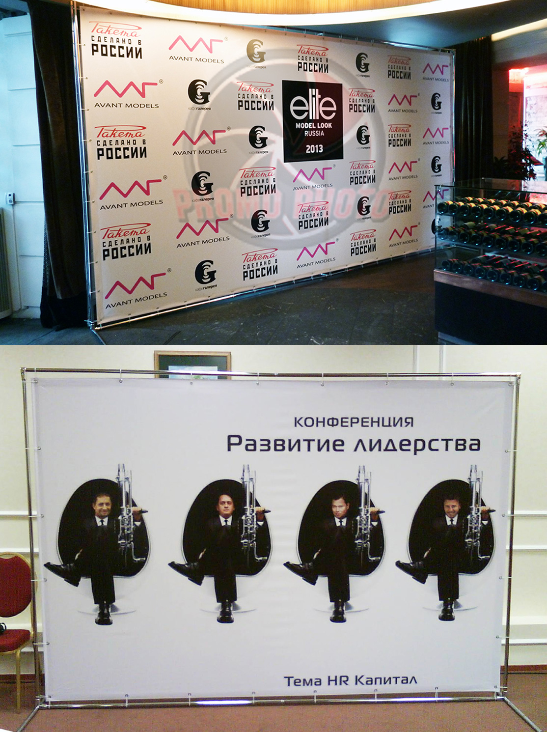 presswall стенды в Воронеже