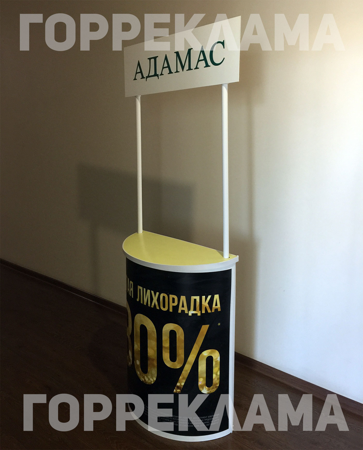 промостойка-адамас-воронеж