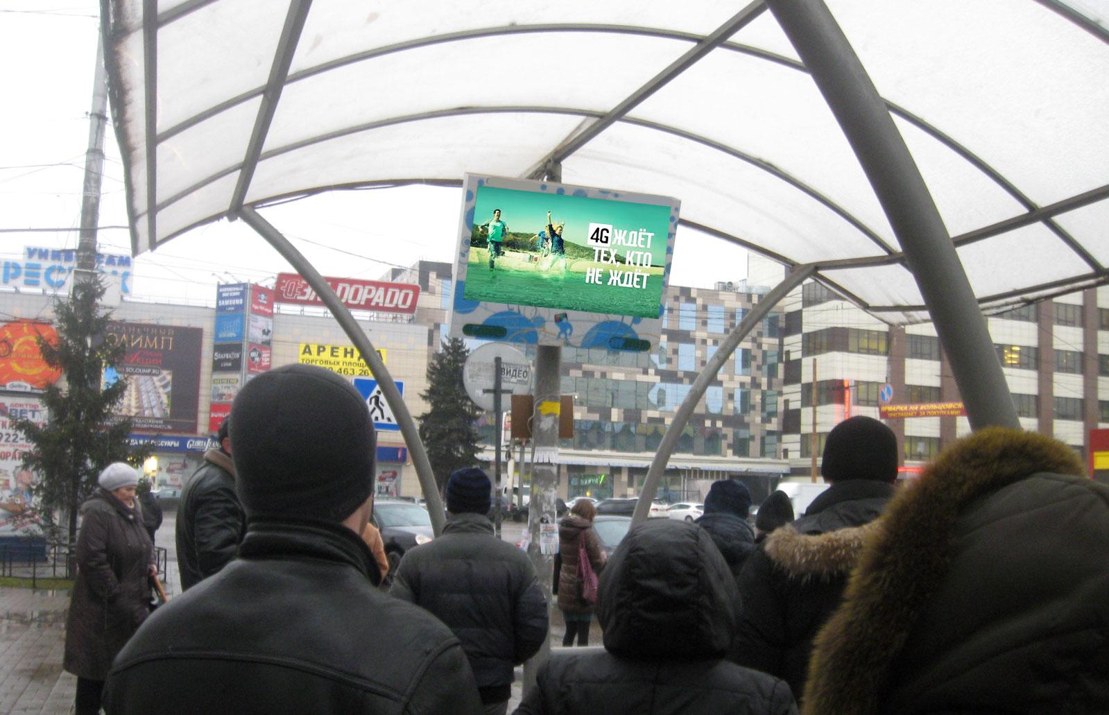 размещение рекламы на остановках в Воронеже