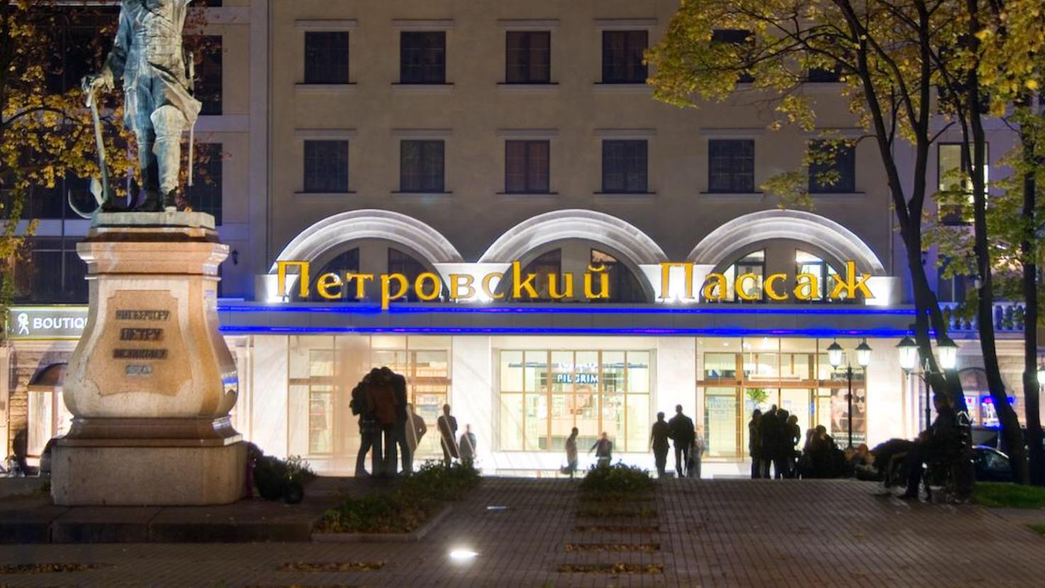 металлические буквы Воронеж