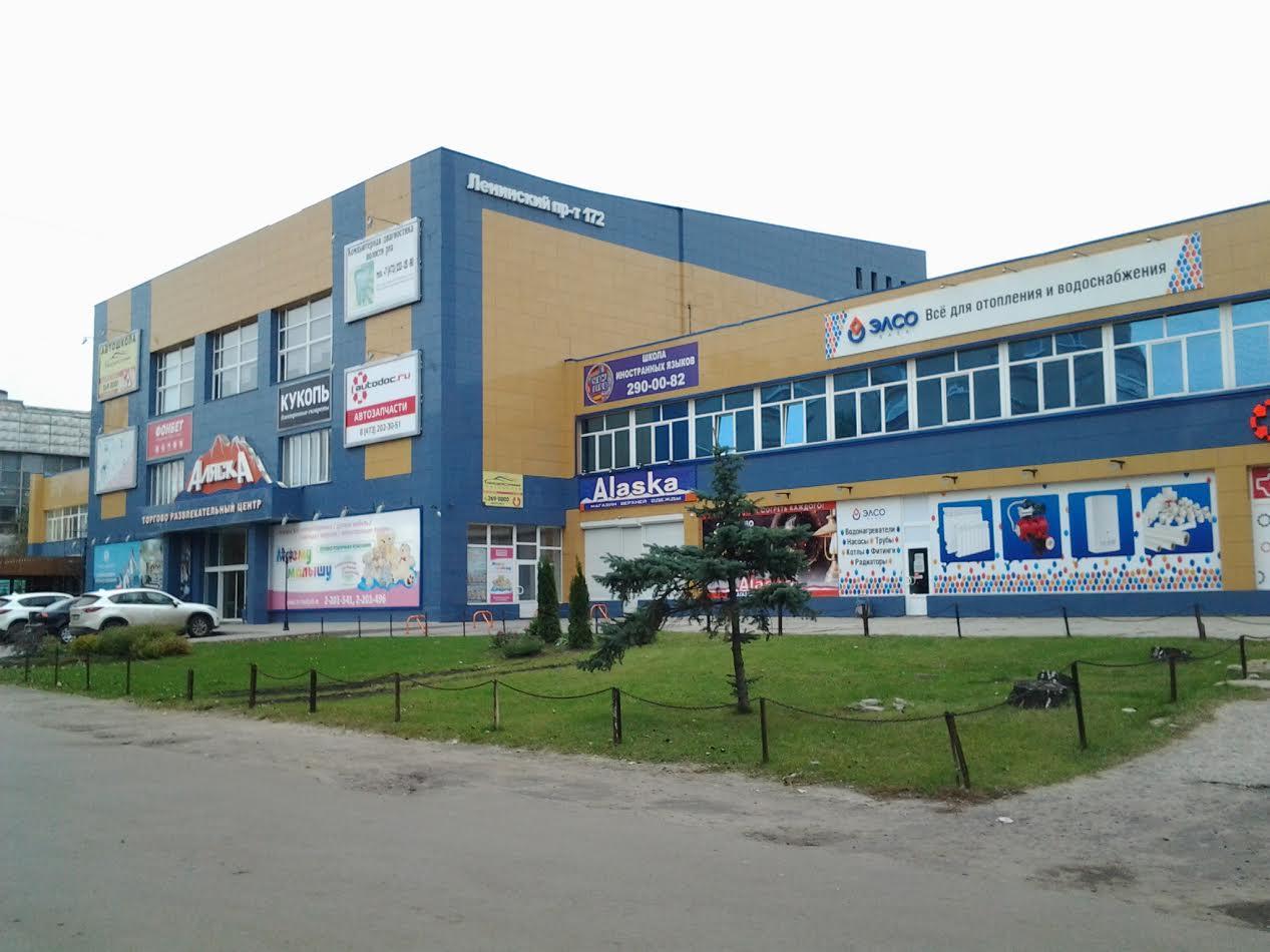печать наружной рекламы Воронеж аляска