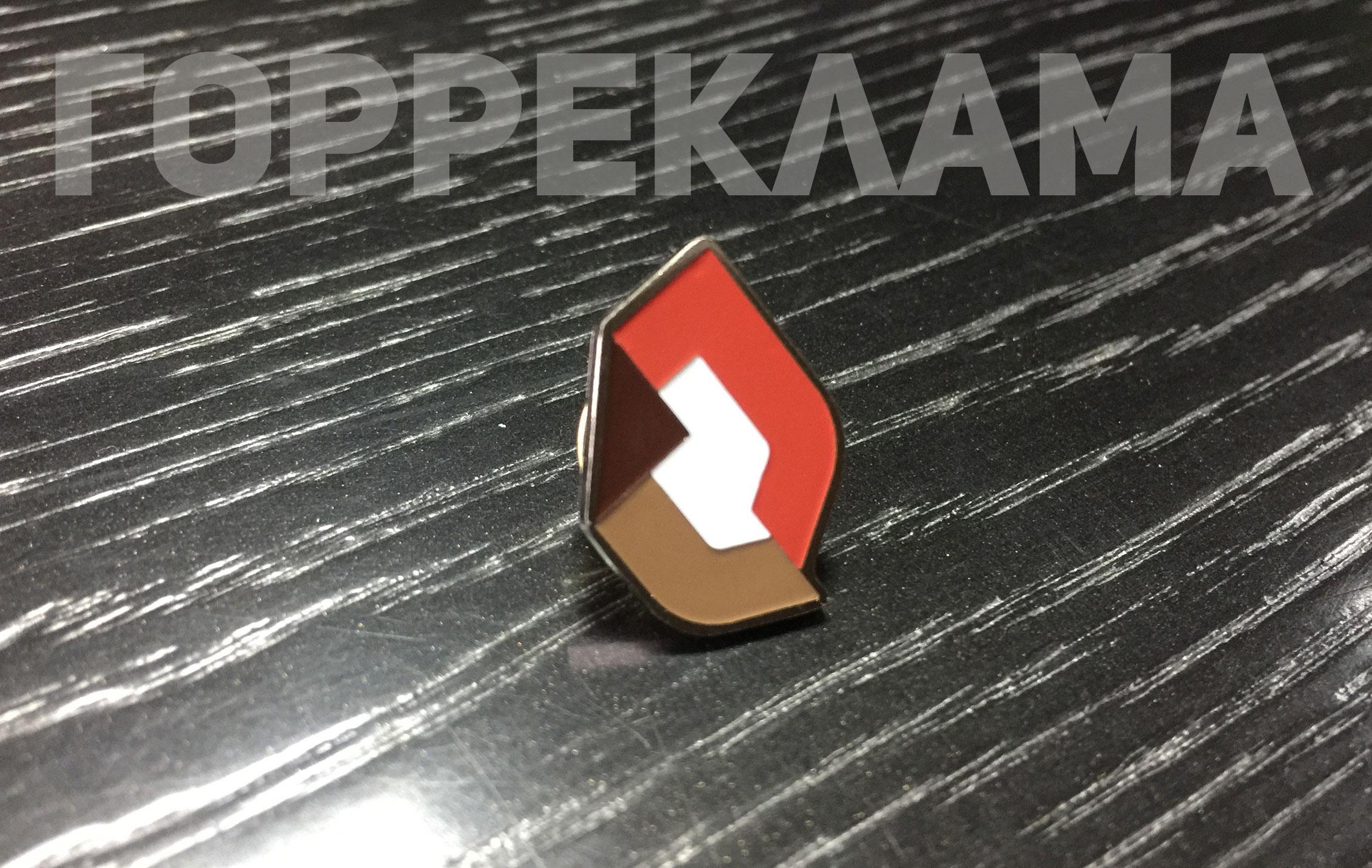 металлические-значки-МФЦ-Воронеж